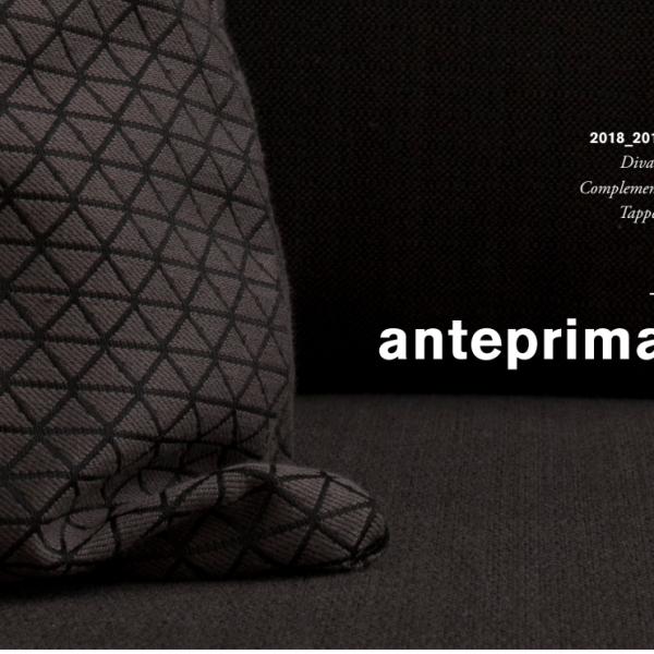 Мягкая мебель Ditre Italia - Anteprima 2018
