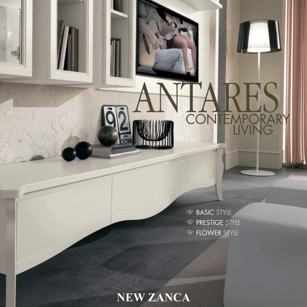 Гостиные New Zanca - Antares